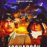 Various Toho war films
