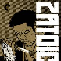 'Zatoichi: The Blind Swordsman'