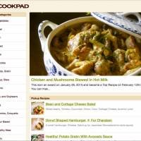 Dine online: Recipe-sharing website Cookpad has the Japanese market sewn up — and many recipes are now available in English.