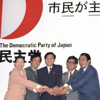 Kan (second left) with Yukio Hatoyama (center) at a ceremony marking the 1996 formation of the forerunner to the current Democratic Party of Japan (which, confusingly, had the same name.) | KYODO