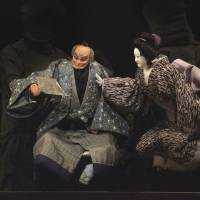 Koki Mitani adds comedy to bunraku