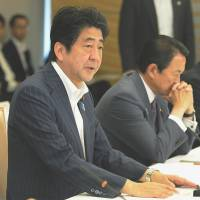 Abe vows to trim ¥17 trillion; details few