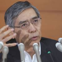 Japan's ¥1,000,000,000,000,000 debt no problem for BOJ chief Kuroda
