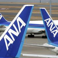 ANA to upgrade attendants' status