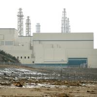 Cost to insure Tepco's debt soars on back of bad news