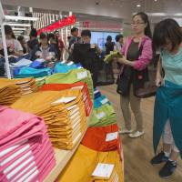Uniqlo's largest flagship opens Sept. 30 in Shanghai