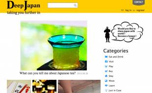 Deep Japan is a useful site offering free information and advice for visitors to Japan.