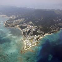Base point: Cape Henoko in Nago, Okinawa Prefecture, is the planned site for the Futenma base relocation — for now.