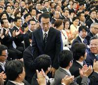 Kan urged to focus on nation's finances