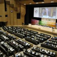 Eco-meet: A five-day international meeting of the MOP5 protocol on biodiversity kicks off Monday in Nagoya, with representatives from 160 nations attending. | KYODO PHOTO