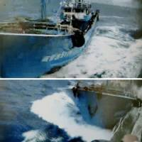 Contact: The apparent collision between a Chinese trawler and the Japan Coast Guard cutter Mizuki in September is shown Friday in video grabs taken from a YouTube clip. | KYODO PHOTOS