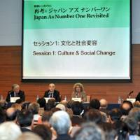Backward and forward: Experts on Japan look back on the years since the publication of the book 'Japan as Number One' by Ezra Vogel, and consider where Japan should and can be headed in the years ahead at a symposium in Tokyo on Oct. 27. | YOSHIAKI MIURA PHOTO