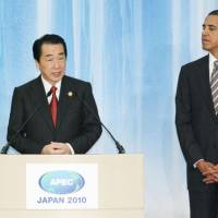 Prime Minister Naoto Kan announces the 'Yokohama Vision' on the final day of the APEC summit as U.S. Barack Obama watches on. | KYODO PHOTO