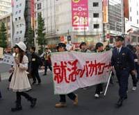 Hire us, don't tire us: College students hoping to start careers in April 2012 stage a protest Tuesday — Labor Thanksgiving Day — in Shinjuku Ward, Tokyo, to denounce companies that place unreasonable demands on job-hunters. | KAZUAKI NAGATA