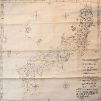 Exhibit B: A rough draft is seen of a 1760s chart titled 'Nihonzu' believed drawn by Nagakubo Sekisui. | SHIMANE PREFECTURE/KYODO