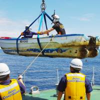 Tohoku boat found in Sea of Japan