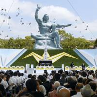 Mayor skeptical of Abe vow at Nagasaki rites to seek end to nuclear arms