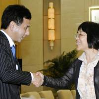 Anniversary of Japan-China friendship treaty passes without fanfare
