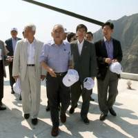 S. Korean opposition party leader visits disputed Takeshima Islands
