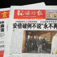 Caught the nuance: Friday's editions of Chinese newspapers report that Prime Minister Shinzo Abe failed to express remorse for Japan's past military aggression in Asia. | KYODO