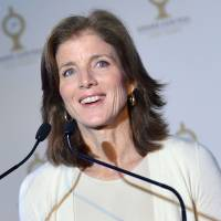 Full plate: Caroline Kennedy attends the 100th anniversary of New York City's Grand Central Terminal on Feb. 1. | GETTY IMAGES/KYODO