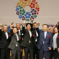 Tokyo 2020 Olympics bid committee girds for the final presentation