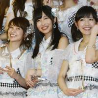 Teens held in mugging needed cash for AKB48 garb