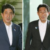 Syria options: Prime Minister Shinzo Abe and Foreign Minister Fumio Kishida prepare Friday morning to weigh Japan's responses to a possible U.S. military strike on Syria. | KYODO