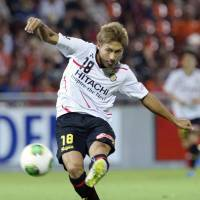 Ardija handed seventh consecutive loss