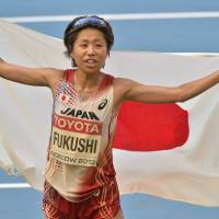 Fukushi wins marathon bronze as Kiplagat retains title