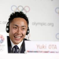 Ota named to International Fencing Federation leadership post
