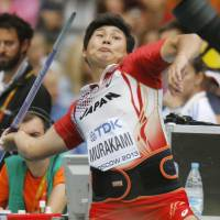 Here it comes: Yukifumi Murakami throws the javelin during the preliminary round at the IAAF World Athletics Championships on Thursday in Moscow. | KYODO