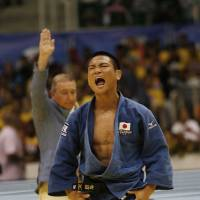Ebinuma captures gold for Japan at judo worlds