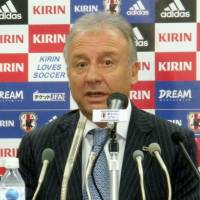 Zaccheroni focused on improving team defense