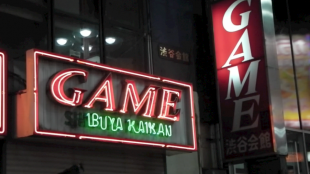 [VIDEO] Gamers gather for final night at old school Shibuya arcade