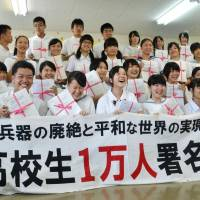 High school students signatures for nuke abolition reaches 1 million