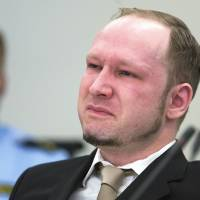 Oslo university turns down mass killer Breivik