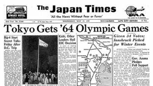 The first time Tokyo was tapped as a Olympic Games host