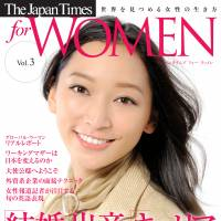<グローバル女子力&仕事力UPムック本>第3弾 「The Japan Times for WOMEN Vol.3」 発売中!