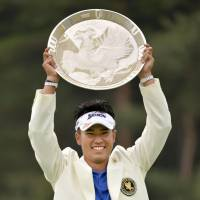 Triumphant homecoming for Matsuyama