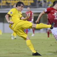 Guangzhou deals crushing blow to Reysol's Asian Champions League hopes