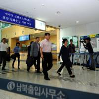 Workers return to inter-Korean industrial zone