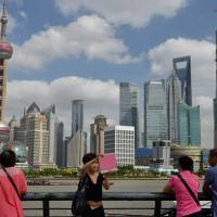 Trial free trade zone kicks off in Shanghai