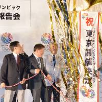 Ready to go: Tokyo Gov. Naoki Inose celebrates his city's successful bid to host the 2020 Summer Olympics. | KYODO