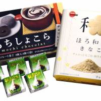 Chocolate with kinako soy flour and mochi rice cakes and matcha. | SATOKO KAWASAKI
