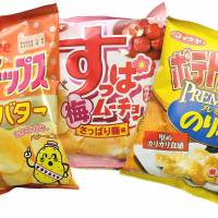 Potato chips flavored with tarako roe-butter, ume  plum and nori seaweed. | SATOKO KAWASAKI