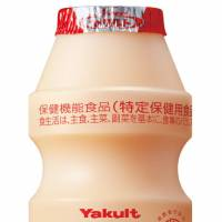 Price rise is Yakult's first in 22 years