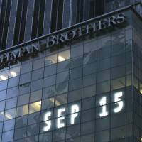 Day of reckoning: Lehman Brothers' world headquarters stands in New York on Sept. 15, 2008, the day the 158-year-old investment bank, choked by the credit crisis and plummeting real estate values, filed for bankruptcy. | AP