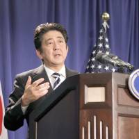 Abe's overture to Wall Street lost in translation