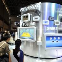 Sony also has a booth to show off its PSVita TV. | YOSHIAKI MIURA